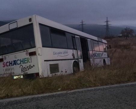 Тежка катастрофа с автобус край Шипка