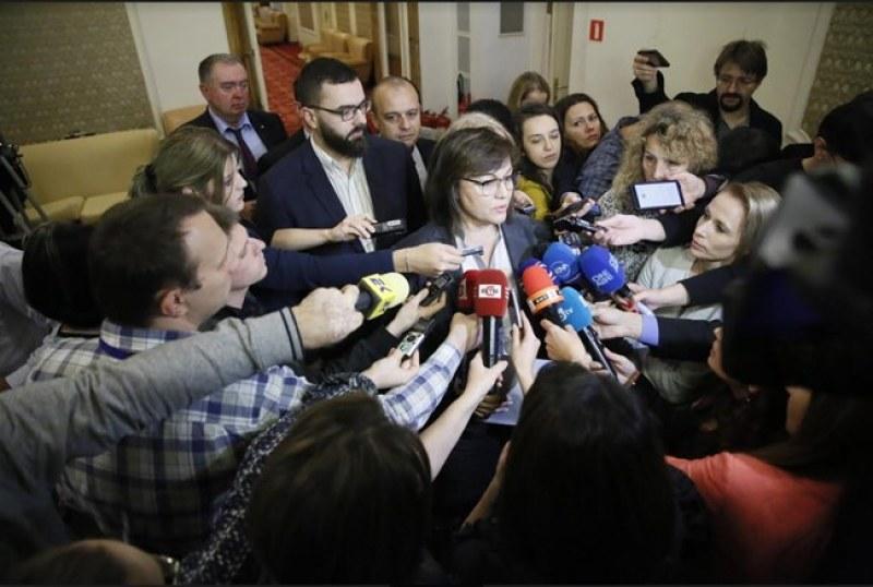 Нинова: Не сме повлияли на президента по въпроса за Гешев