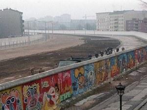 60% от руснаците не знаят кой е построил Берлинската стена