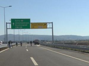 От Калотина до Белград вече за 3 часа, но още 2 г. мъка от София до границата