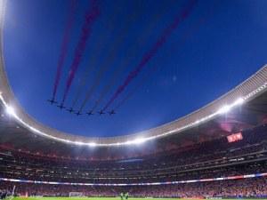 Обмислят финала на Шампионска лига да се играе в Ню Йорк