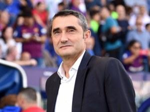 Валверде получи кредит на доверие в Барселона