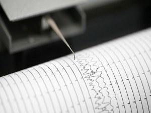 Земетресение бе регистрирано в Северна Македония