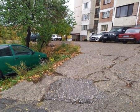 Убийството в Кюстендил e заради пари! В ареста – майка, баща и син