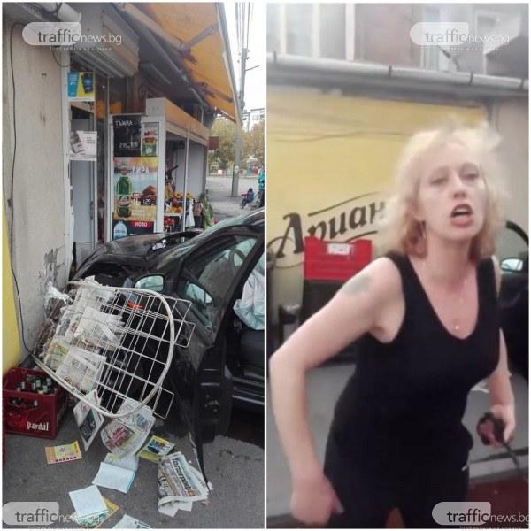 Пловдивчанка на 2 промила влезе с колата си в магазин в Коматево, по чудо няма пострадали