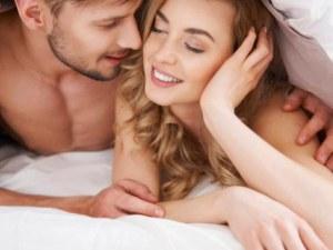 5 начина да побъркате жената преди секс