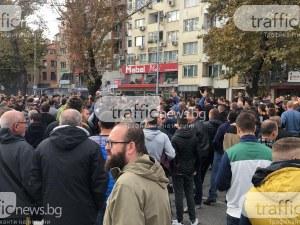 Арестуваха футболен фен в Коматево