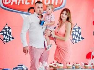 Семейство Куцеви станаха родители за втори път