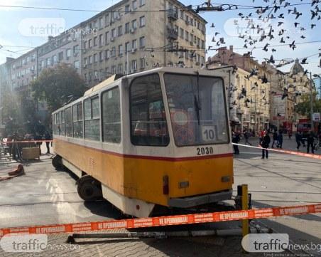 Трамваят излязъл от релси заради грешка на ватманката