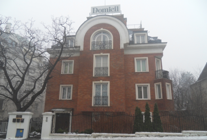 ЧСИ продава за над милион къща на софийска бизнесдама