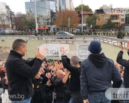 Феновете на Ботев: Клубът да не се отделя от Колежа, протестите продължават