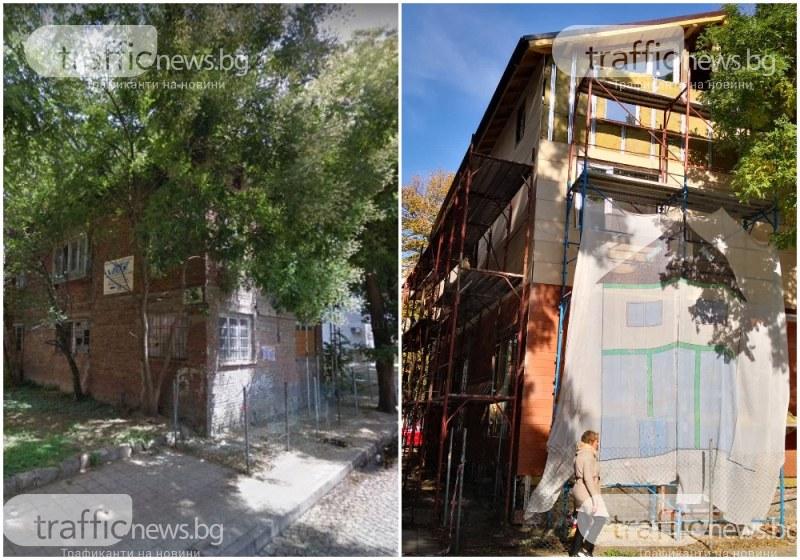 Най-накрая: Възстановяват старата къща срещу Евмолпия, превръщат я в офис сграда с магазини