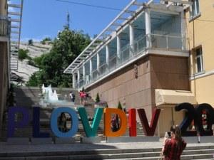 Хванаха крадец да изнася столове от заведение на Главната в Пловдив