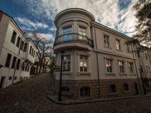 Къде да отидем в сряда в Пловдив?
