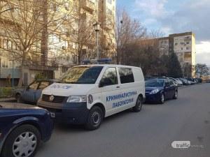 Крадци намушкаха пловдивчанин в Брацигово, опитали да го оберат докато спи