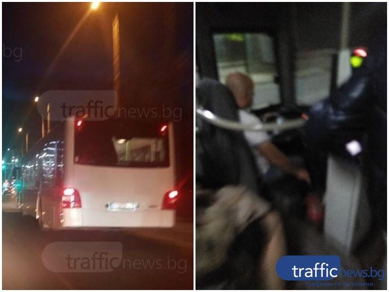 Бързи и яростни в пловдивски автобус: Шофьор изправи пътниците на нокти, псува, подминава спирки