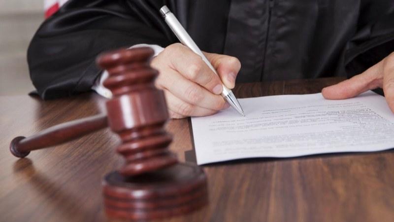 Осъдиха общинар за купуване на гласове в Бойчиновци