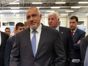 Борисов заминава за Гърция, търсят се възможности за съвместно бизнес развитие с България