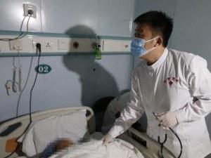 Двама са се разболели от бубонна чума в Китай