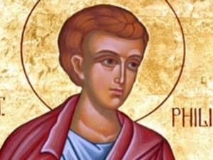 Филип и Филипа имат празник днес