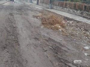 След сигнал на TrafficNews: Ще види ли асфалт улицата, чакаща ремонт вече 10 години?