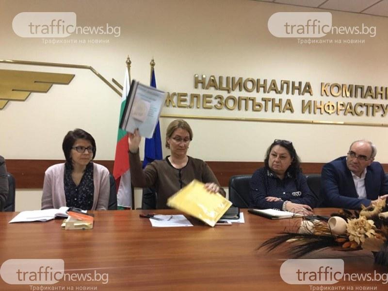 Трейс предложи 112 млн. лева за жп възела в Пловдив