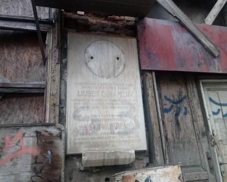 Каравеловата печатница: Защо е оставена да рухне сградата, в която е бил щабът на свободата ни