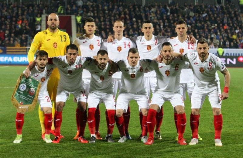 Макар без победа в квалификациите – България има шанс за Евро 2020!