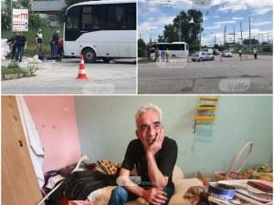 Шофьор на рейс, прегазил жена в Пловдив, година и половина е без обвинение