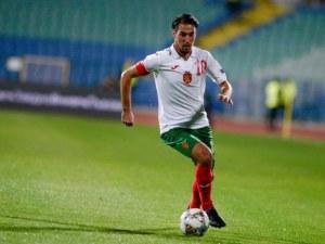 Попето слага край на кариерата си в националния отбор