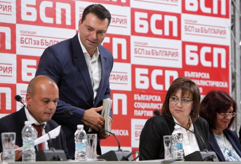 Жега в БСП, Нинова усмирява партийната опозиция на пленума днес