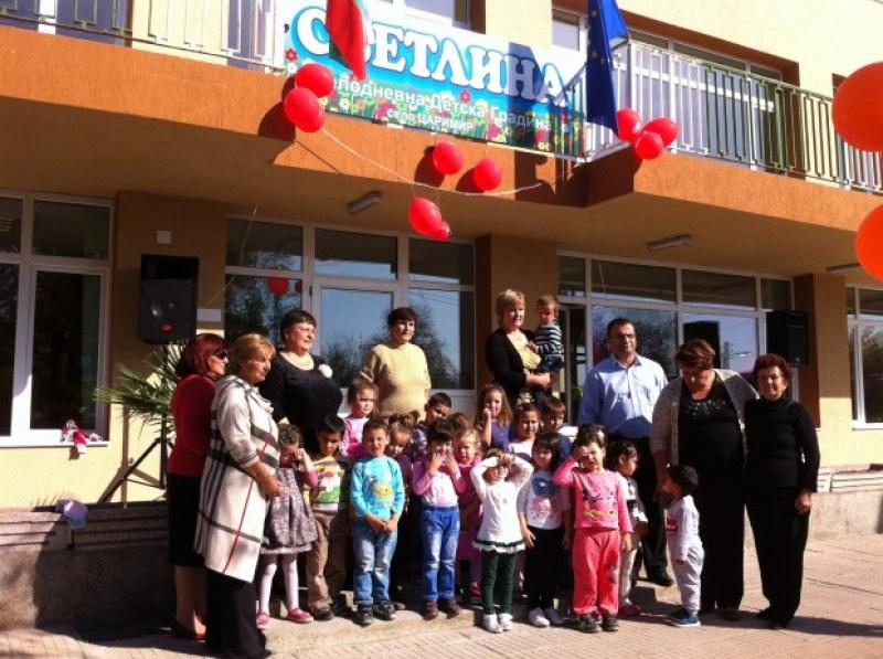 Родители се вдигат на протест след съмнително уволнение на директорка на детска градина в Пловдивско