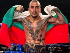 Българин стана европейски шампион по кикбокс за професионалисти