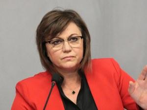 Корнелия Нинова: Правим нови избори за пряко избиране на председател на БСП