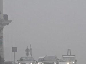 Мъгли, дъжд и студ – зимата вече тропа на вратата