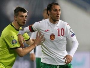 Най-после! България с победа след повече от година