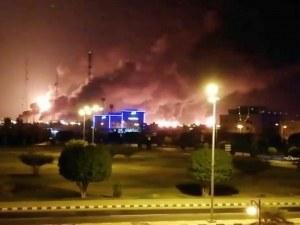 Обратно броене за историческия търг за петроакции на Сауди Арамко
