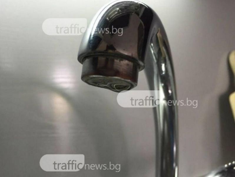 Хиляди души в Пловдив останаха без вода тази сутрин