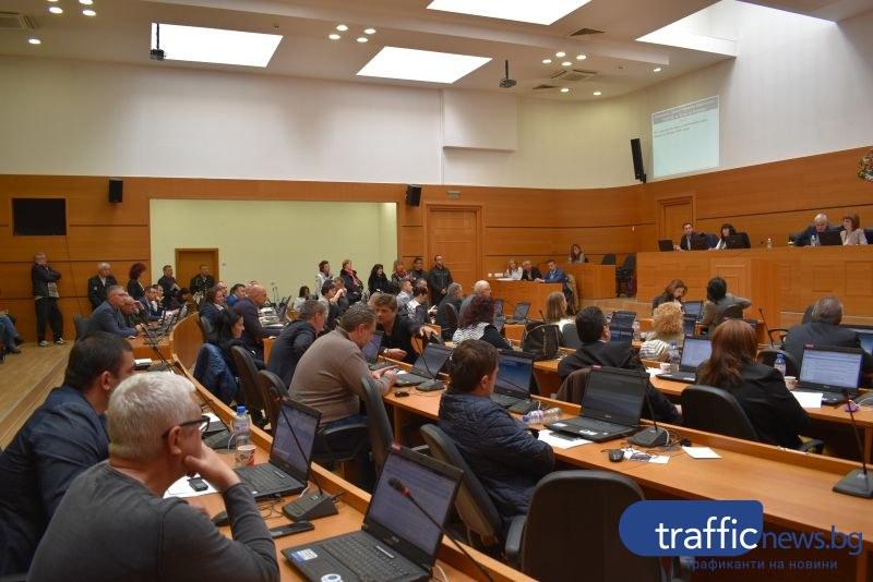 Кои ще са новите остриета в пловдивския парламент след подмяната на състава му?