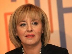 Гледат в четвъртък делото за касиране на вота в София