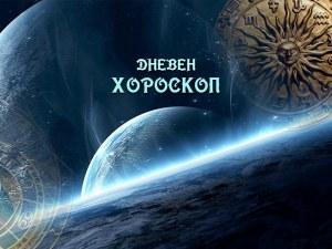 "Хороскоп за 20 ноември: Везни - ""запушете"