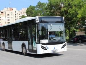 """След ремонт в Тракия: Пуснаха за движение улица """"Димитър Кудоглу"""