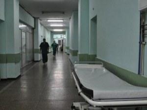 22 вече са децата, приети с натравяне в ямболска болница