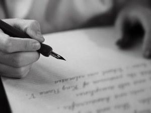 Поети журналисти представят стиховете си в Столична библиотека
