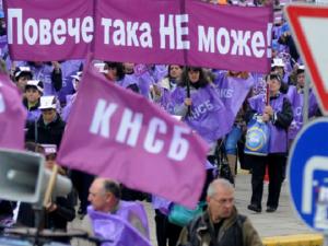 Синдикатите се вдигат на протест, въпреки обещанието на Борисов