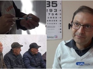 Ваксините за пенсионери в Пловдивско са недостатъчни, джипитата очакват напрежение пред кабинетите