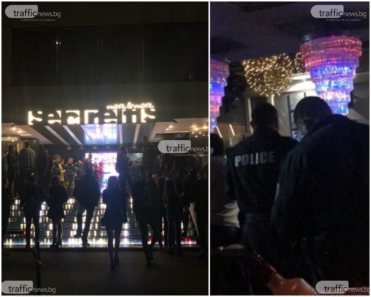 Заради нарушения! Два големи нощни клуба в Пловдив пред затваряне