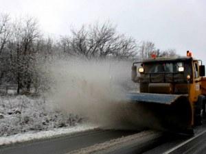 3000 снегорина на нисък старт за зимата