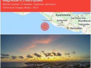 Мощен трус удари Мексико