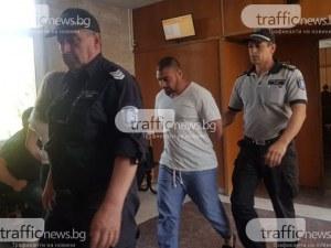 Потвърдиха присъда от 25 г. затвор за Светослав, пребил до смърт бебе в Пазарджик